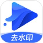 水印寶app
