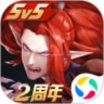 决战平安京游戏下载