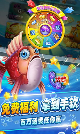 酷鱼寻宝新版本下载