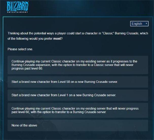 燃烧的远征70级资料片玩法一览