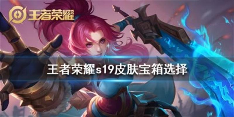 """3月31日正式服""""玄雍危机""""更新哪些内容"""
