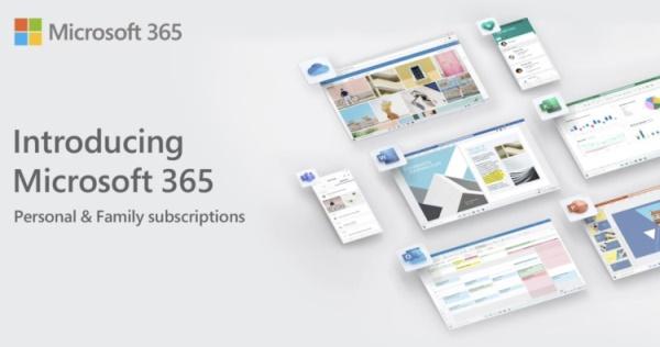 微軟Office 365有哪些新功能