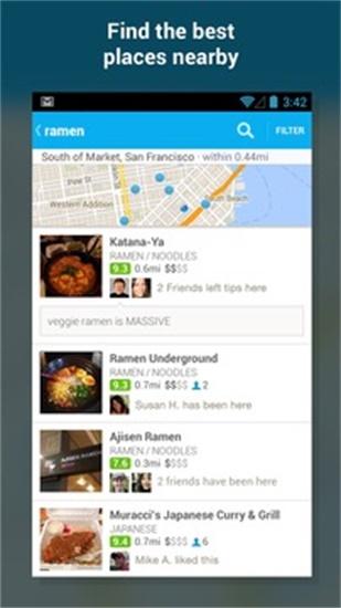 四方Foursquare