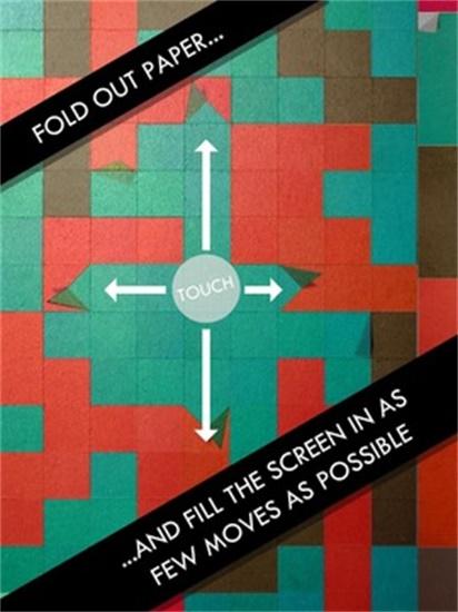 神折纸游戏下载