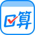 作業幫口算app