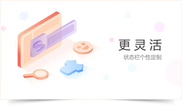 搜狗拼音输入法去广告版下载