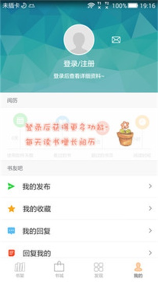 Anyview阅读器官方下载