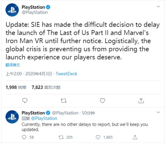 最后生還者2發售推遲到什么時候