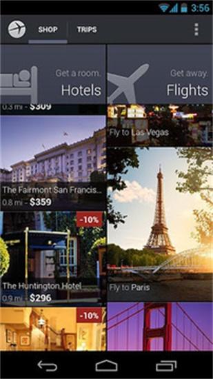全球定酒店Expedia官方版