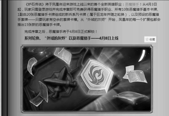 /news/72405.html