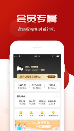 荔枝优品app