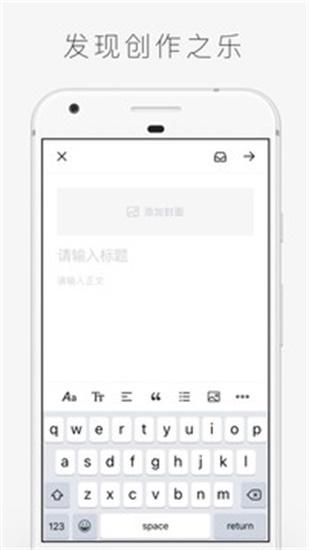 字里行间app下载