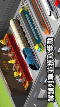 引导火车游戏