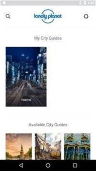 城市旅游指南Guides下载