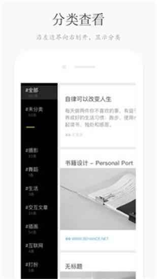 方片收集app安卓下载