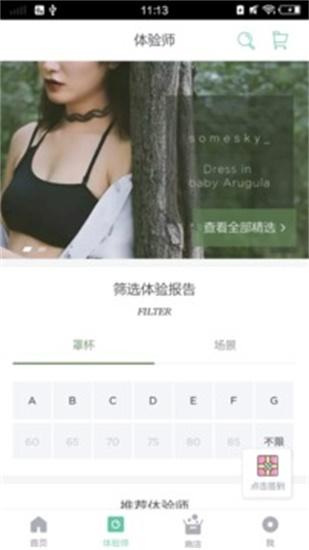 氧气app