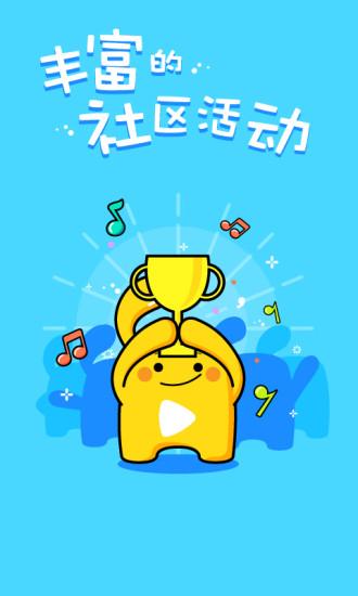 天籁K歌最新版本下载