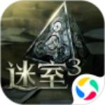 迷室3安卓下载