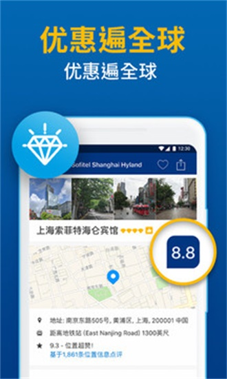 Bookingcom安卓下载