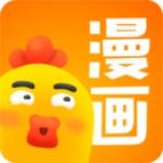 小鸡漫画app下载