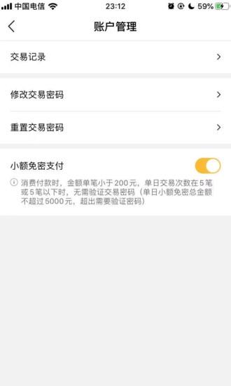 麦当劳app下载