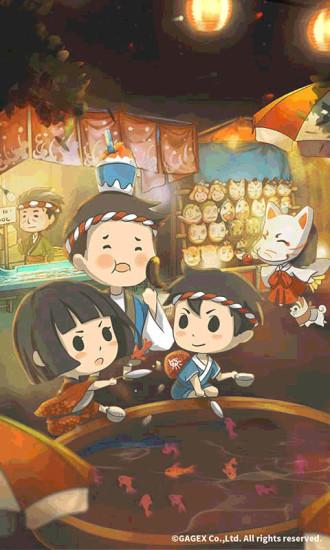 昭和盛夏祭典故事下载