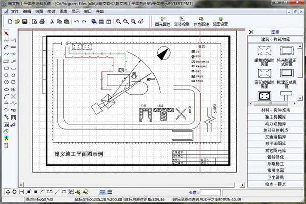 翰文平面图制作软件免费版