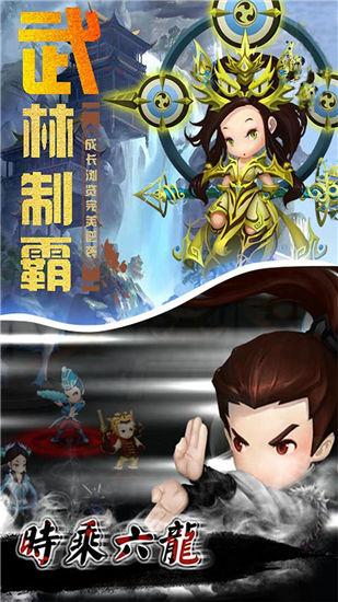 幻世战国无限星耀版下载