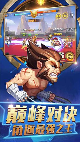 加帝斯英雄无限钻石版