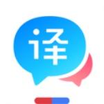百度翻译最新版下载