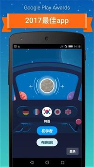 忆术家app手机下载