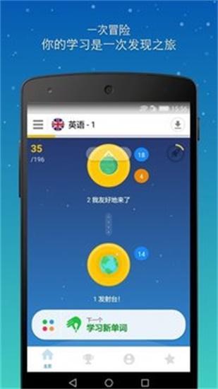 忆术家app