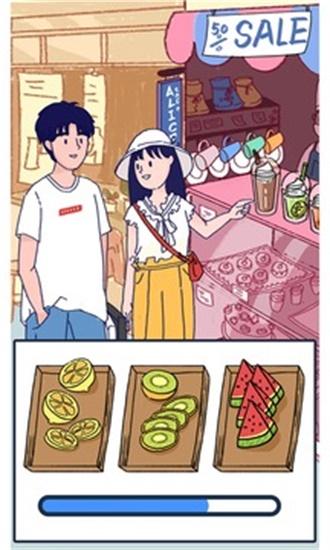 Summer爱的故事手机下载