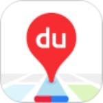 百度地图安卓最新版本下载