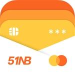 51信用卡管家app(手机借贷软件)