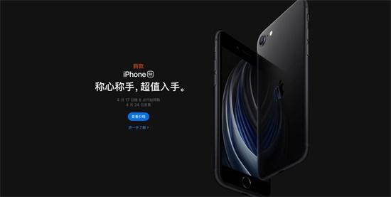 苹果iPhone SE配置如何
