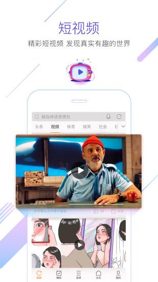 猎豹安全浏览器手机下载