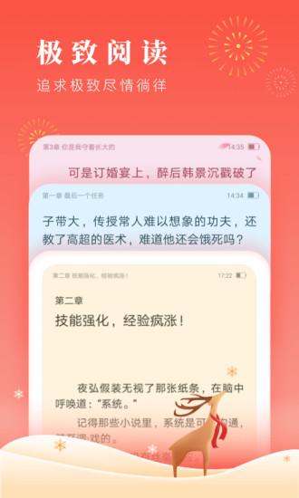 鸿雁传书官方下载