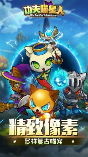 猫猫突击队无限钻石版