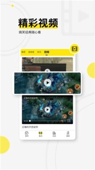 浩方电竞平台下载