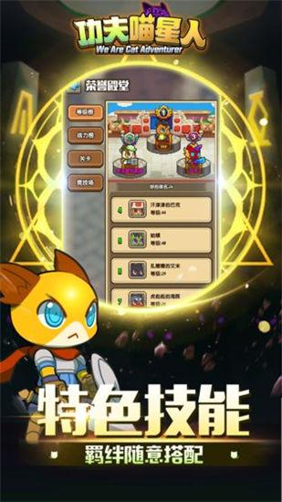 猫猫突击队无限钻石版下载