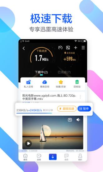 应用宝app官方