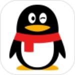 QQ官方下载安装2020版