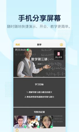 手机qq安卓app下载