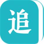 追书免费全本小说app安卓版