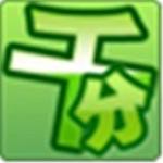 潜江千分游戏大厅V4.7 官方免费版