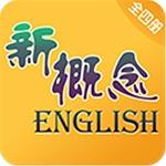 爱语吧新概念英语V2.6.5手机验证领58彩金不限id免费版