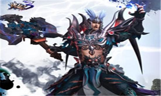 诛仙3网络游戏