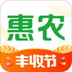 惠农网安卓版