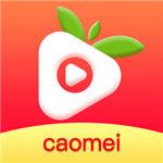 草莓视频安卓版